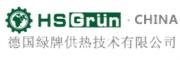 绿牌HS Grün